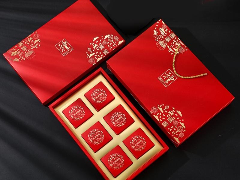 月饼包装礼盒设计图一
