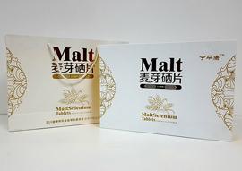 保健品礼品盒客户合作案例