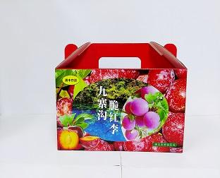 九寨沟脆红李子包装盒/李子包装箱定做