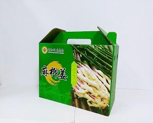 犍为特产包装盒制作