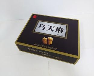 天麻包装礼品盒制作