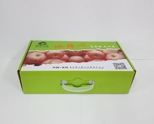 苹果包装盒定做