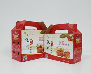汶川樱桃包装盒/樱桃礼品盒定做
