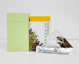 保健品包装定制
