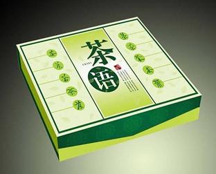茶叶包装盒订做