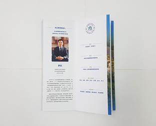 产品折页制作设计印刷